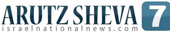 Arutz Sheva - Logo