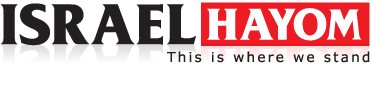 Israel Hayom - Logo