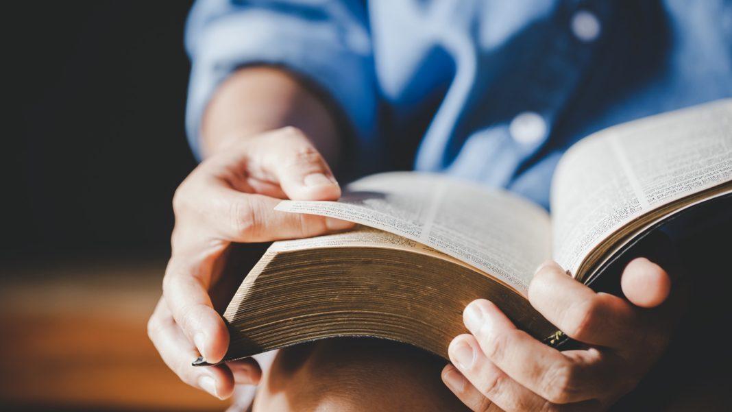 Bible - Who Is God?