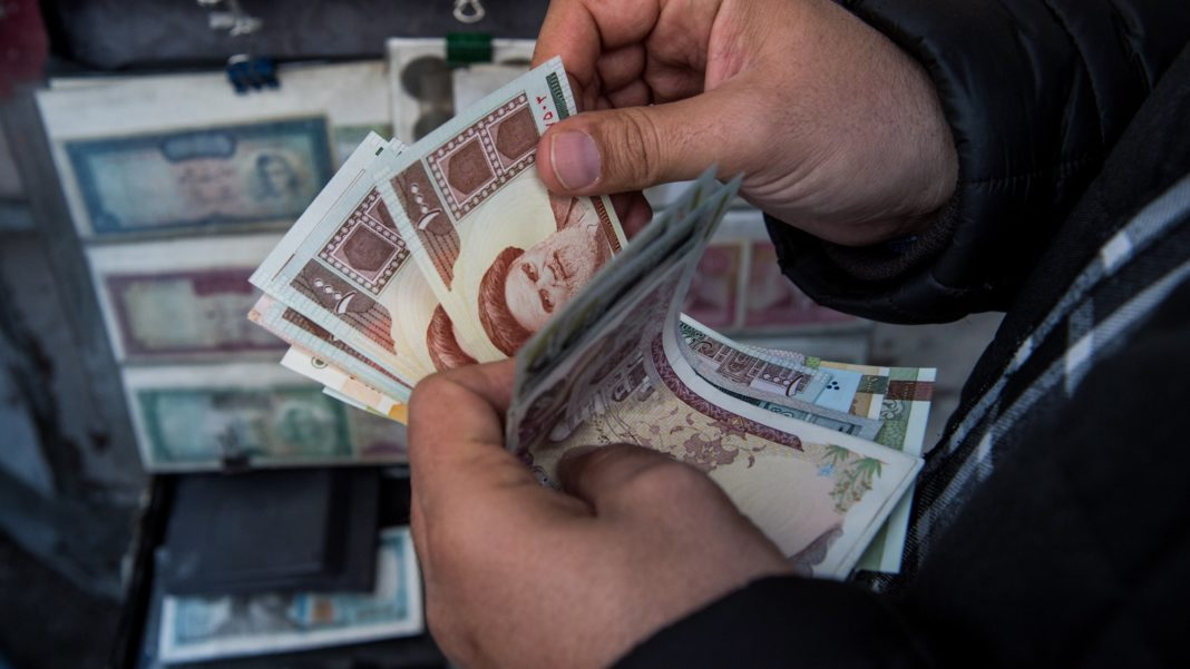 Iranian Rial - Economic Danger