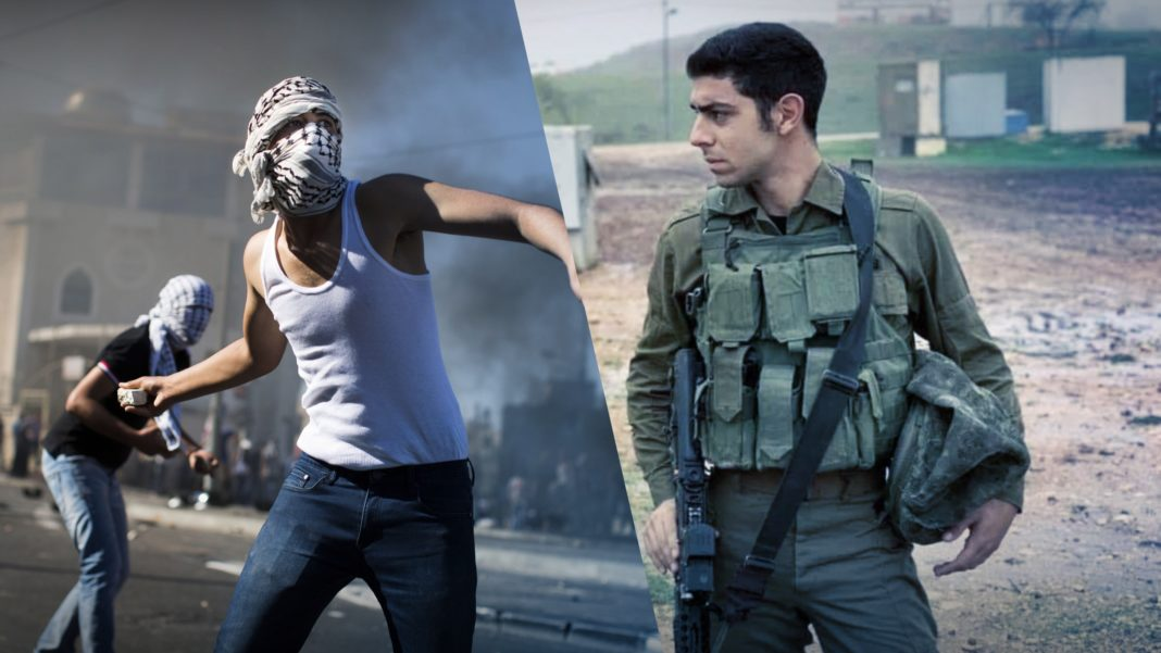 IDF Soldier killer in Rock throwing Terror Attack