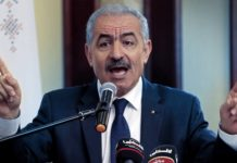Palestinian Authority Prime Minister Mohammad Shtayyeh