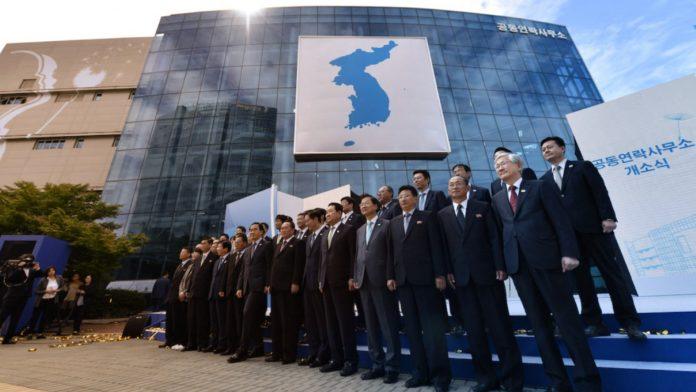 North Korea South Korea Liaison office