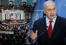 Benjamin Netanyahu, US House