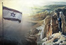 Promised Land of Israel