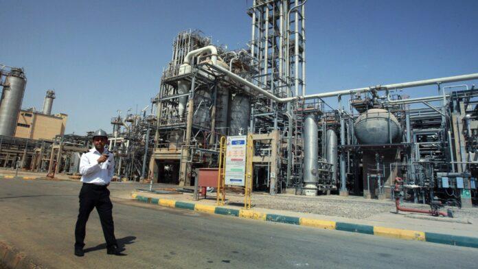 Iran Gas Plant Explosion