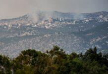 IDF Thwarts Terror Attack along Lebanese Border