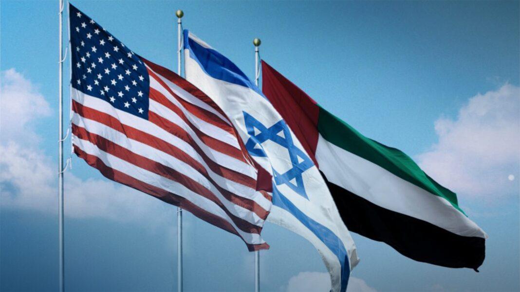 United States, Israel, UAE