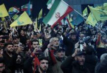 Iran Terror Proxy, Hezbollah