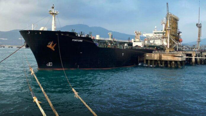 US seizure of Iran fuel