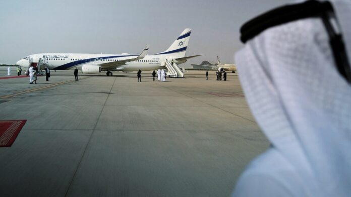 Israel UAE Flight