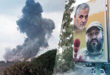 Lebanon Explosion, Hezbollah