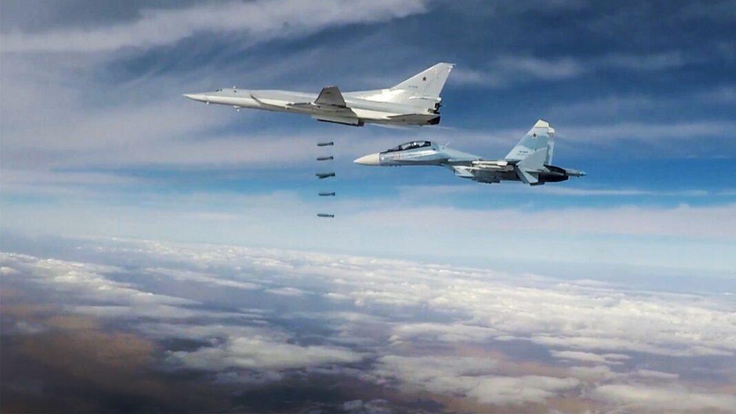 Russian Airstrikes Idlib
