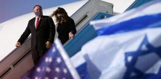 Mike Pompeo, United States, Israel