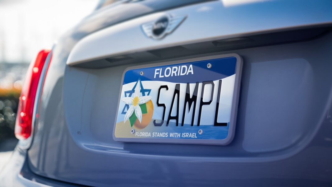 License Plate:Florida Stands with Israel