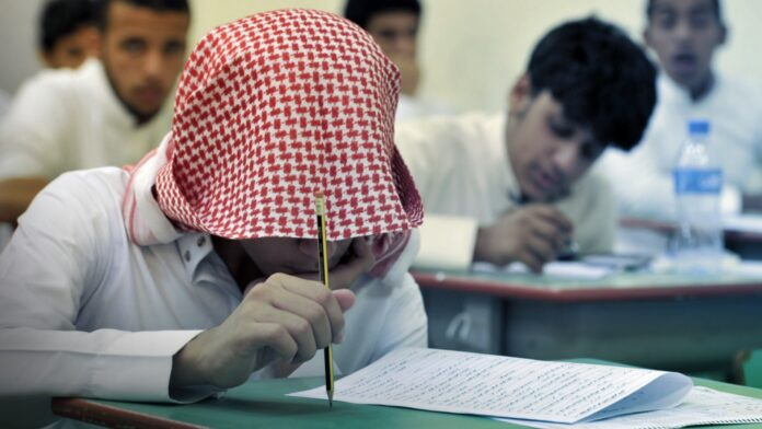 Saudi Arabia Schools