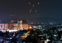 Israel Strikes Damascus