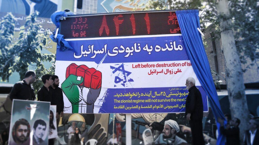 Iran doomsday clock