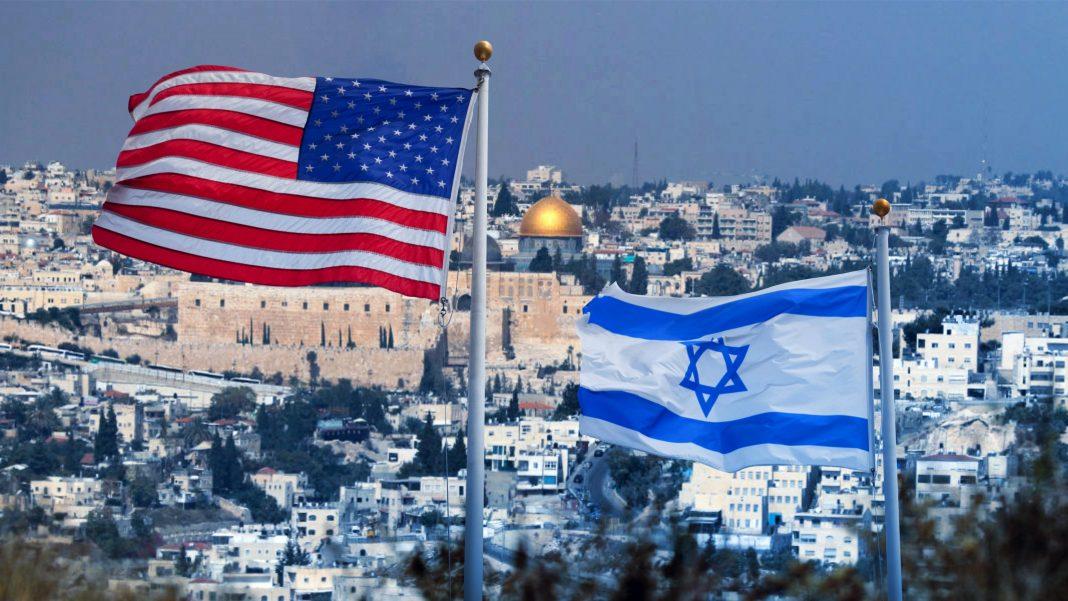 US Israeli Flag Jerusalem